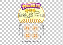 月饼中秋节,中秋节月饼元素PNG剪贴画食品,灯笼,文本,节日元素,wo图片
