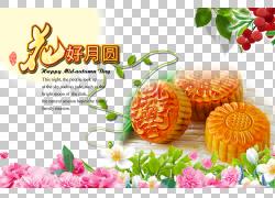 月饼中秋节海报,中秋节PNG剪贴画天然食品,食品,摄影,节日元素,海图片