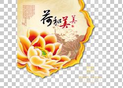 月饼包装PNG剪贴画食品,食谱,节日元素,海报,花卉,美食,包装和标图片