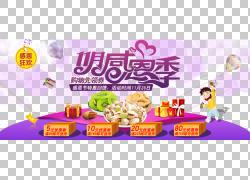 感恩节火鸡,11月感恩节季节PNG剪贴画紫色,食品,文本,四季,花,感图片