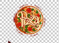 Pizza Pizza Logo,比萨标志设计PNG剪贴画免费Logo设计模板,食品,