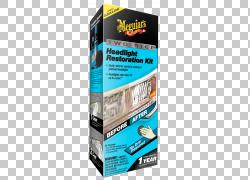 汽车前照灯塑料大灯修复AutoZone OReilly汽车零件,汽车PNG剪贴画