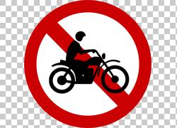 汽车摩托车安全交通标志,交通灯PNG剪贴画驾驶,警告标志,自行车,