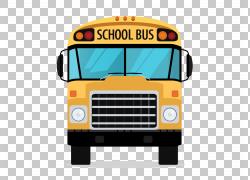校车图标,校车PNG剪贴画学校用品,生日快乐矢量图像,运输方式,运