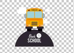 校车学生校车,校车PNG剪贴画文本,学校用品,标志,汽车,运输方式,