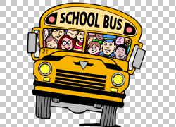 校车学生运输,学校邦德的PNG剪贴画紧凑型汽车,校车,车辆,运输,公