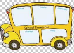 校车,手绘公交车学校时间表PNG剪贴画紧凑型汽车,模板,手,汽车,运