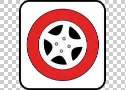 日产Cefiro汽车宝马5系列,Technoargia PNG剪贴画汽车,标志,rim,