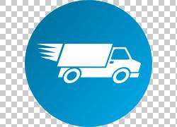 商务车连帽衫组织织机的果子,业务PNG剪贴画蓝色,文本,服务,人民,