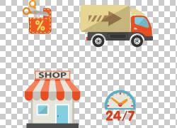 图标素材PNG剪贴画信息图表,其他,相机图标,橙色,电话图标,徽标,