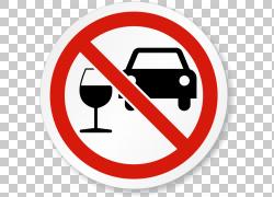 在汽车酒精饮料的影响下驾驶,驾驶PNG剪贴画驾驶,徽标,驾驶执照,