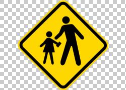 婴儿和幼儿汽车座椅摄影维基共享资源,常识PNG剪贴画文字,摄影,三