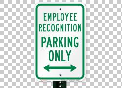 停车场代客停车行业,汽车PNG剪贴画建筑,文字,标志,汽车,办公,停