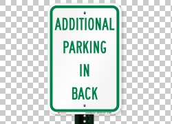 停车场停车场交通标志,扣材料PNG剪贴画建筑,文字,标志,汽车,停车