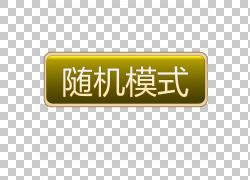 随机电磁铁欧几里德图标,随机图案PNG剪贴画其他,文本,矩形,徽标,