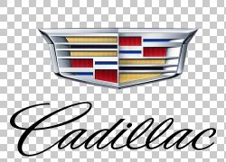雪佛兰别克汽车通用汽车GMC,凯迪拉克PNG剪贴画轿车,会徽,标志,车
