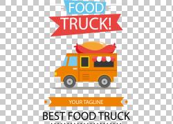热狗餐车海报PNG剪贴画文本,海报,汽车,运输方式,车辆,剪贴画,卖