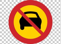 汽车马自达交通标志车辆,道路标志PNG剪贴画文本,徽标,汽车,登录,