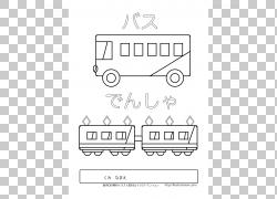 纸车白线艺术字体,汽车PNG剪贴画角,白,文字,矩形,标志,汽车,单色