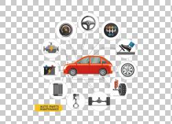 汽车欧几里得,汽车和汽车配件,红色5门掀背车和汽车配件维修PNG剪