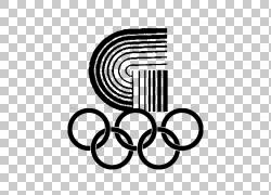 2020年夏季奥运会东京2016年夏季奥运会2018年冬季奥运会,18 PNG