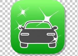 Autocare碰撞修复汽车汽车细节,汽车修理PNG剪贴画服务,卡车,标志