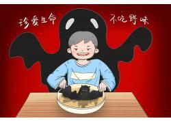 新冠状病毒肺炎宣传插画配图 珍爱生命 不吃野味