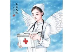 肺炎之白衣天使