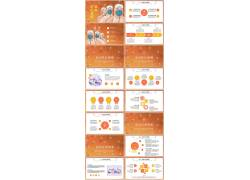 新型冠状病毒肺炎宣传PPT模板图片