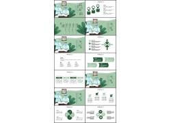 防控疫情PPT模板