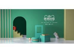 立体暖春战疫banner图片