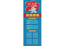 疫情电商首页模板 (24)图片