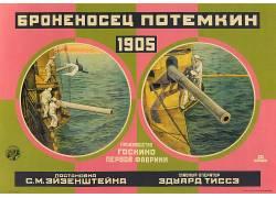 电影海报,战列舰波将金号,谢尔盖艾森斯坦,电影海报107871
