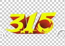315字体