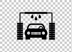 NoHo Car Wash汽车细节日产,汽车PNG剪贴画角度,文字,矩形,标志,图片