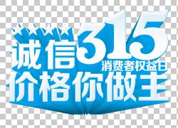 315蓝色字体图片