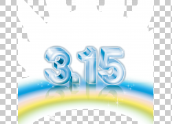 315彩虹冰体蓝色字图片