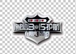 315诚信护航海报banner字体