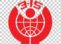 权威红色315标志