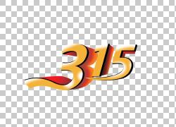 315流线字体立体字