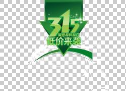 315消费者权益日箭头绿色立体字绿色环保图片