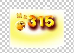 315立体金属字体