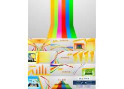 动态彩色线条背景的时尚幻灯片模板图片