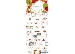 创意彩色圆点艺术时尚ppt模板图片