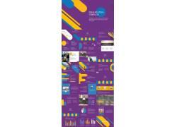 紫色时尚powerpoint模板图片