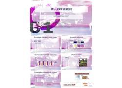 温馨紫色时尚艺术ppt模板图片