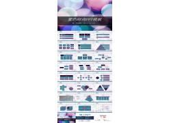 炫彩紫色圆圈背景艺术时尚ppt模板图片