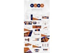 多边形商业融资计划书ppt模板图片