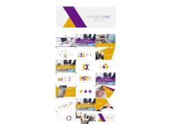 紫色极简通用工作总结ppt模板图片