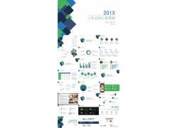 蓝绿方块背景的简洁工作汇报ppt模板图片